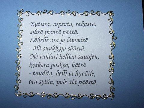 Runo Hautajaisiin