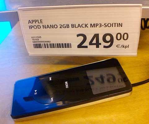 Apple iPod 2 Gt Black - Anttilan hinta 249 e